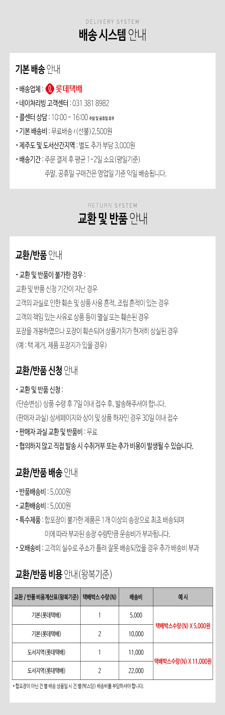 바썸 이지 신생아 아기욕조 - 더홈, 18,900원, 목욕용품, 욕조/스펀지/타올