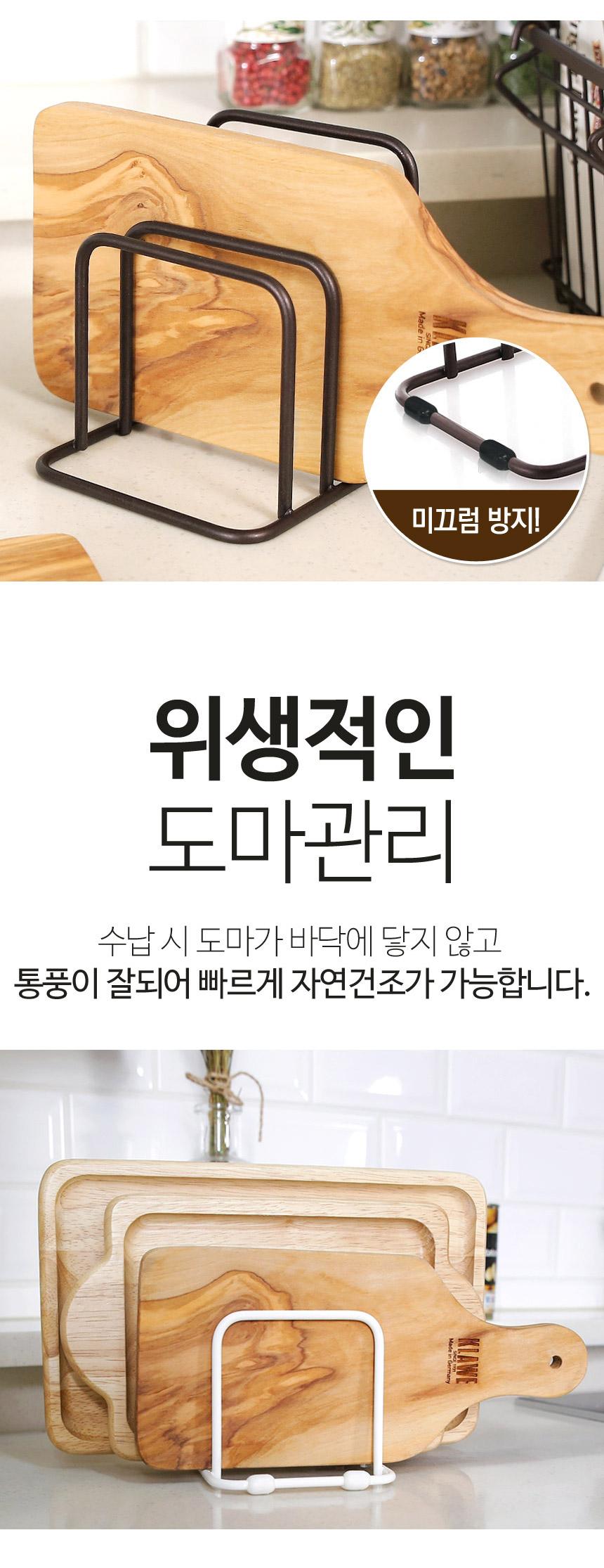 어반심플 3단 도마꽂이 - 더홈, 7,900원, 주방소품, 주방 소모품