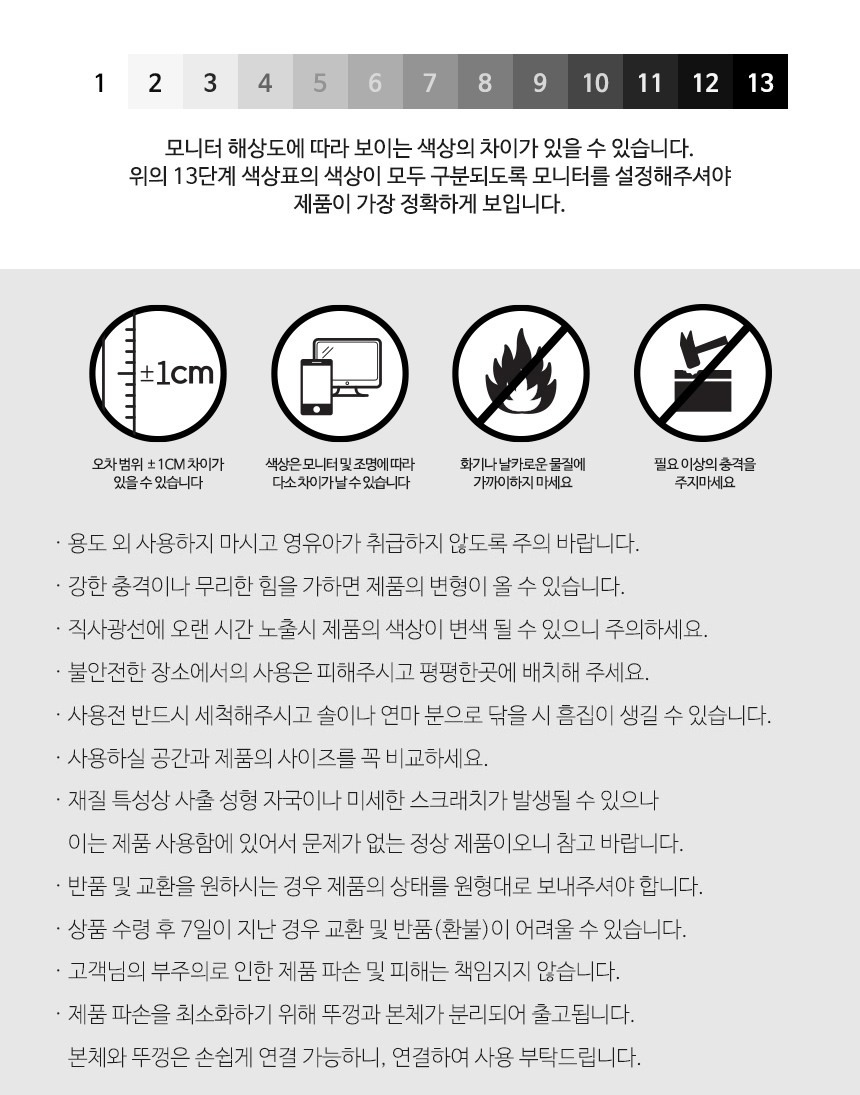 다이아 스윙 인테리어 휴지통(S) - 더홈, 5,900원, 휴지통, 휴지통