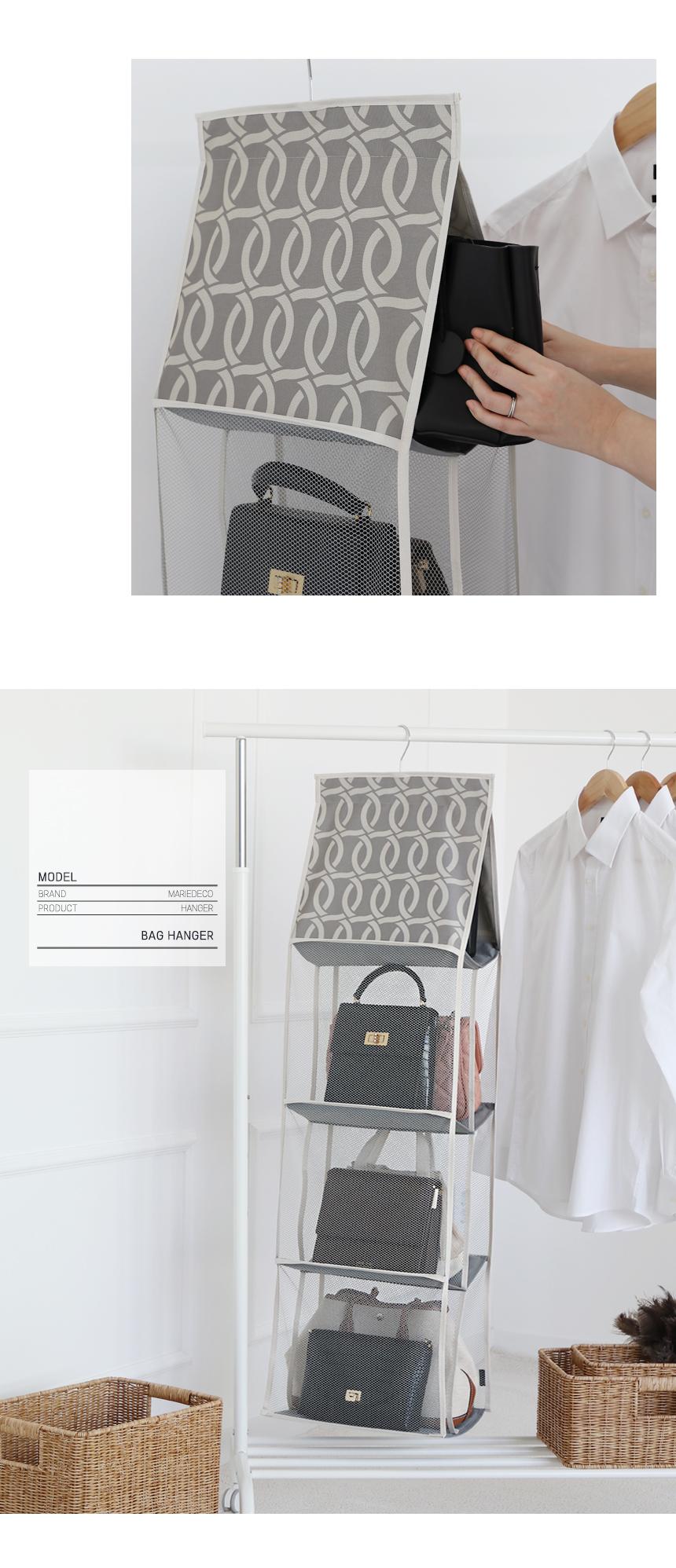 마리데코 다용도 가방걸이 7칸 - 더홈, 11,900원, 생활잡화, 후크