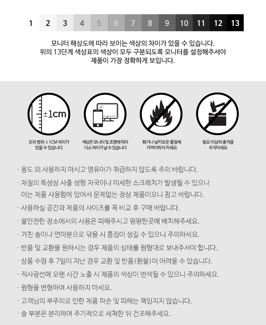 모노클린 스텐 변기솔 - 더홈, 8,900원, 청소도구, 청소솔