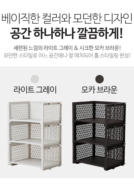 모던데일 적층형 공간박스 3단(중) - 더홈, 13,900원, 정리/리빙박스, 플라스틱 리빙박스