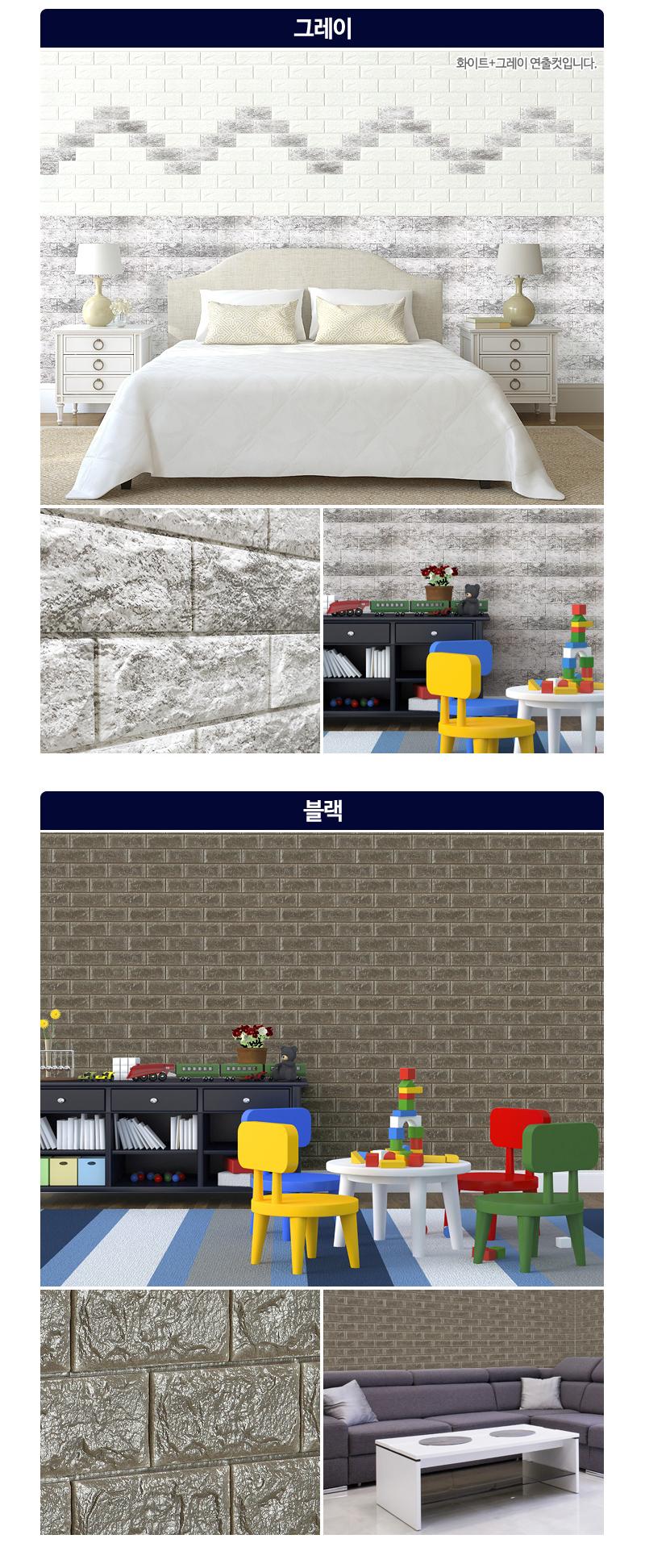네이쳐 폼블럭 (15장) 인테리어 단열벽지(770×710) - 더홈, 76,000원, 벽지/시트지, 단열벽지