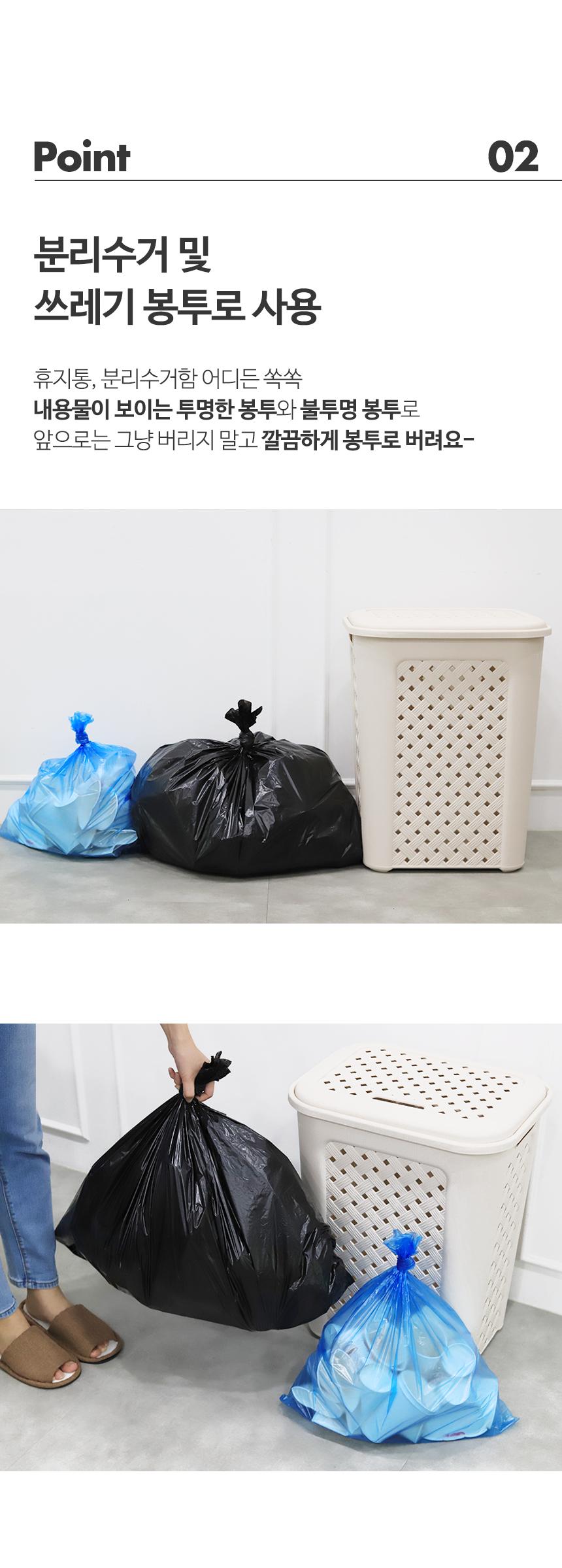 모던데일 분리수거함 비닐봉투 27L(200매) - 더홈, 23,000원, 생활잡화, 생활소모품