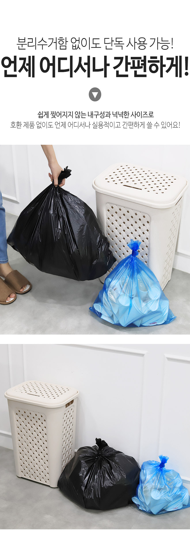 모던데일 분리수거함 비닐봉투 40L(100매) - 더홈, 17,000원, 생활잡화, 생활소모품