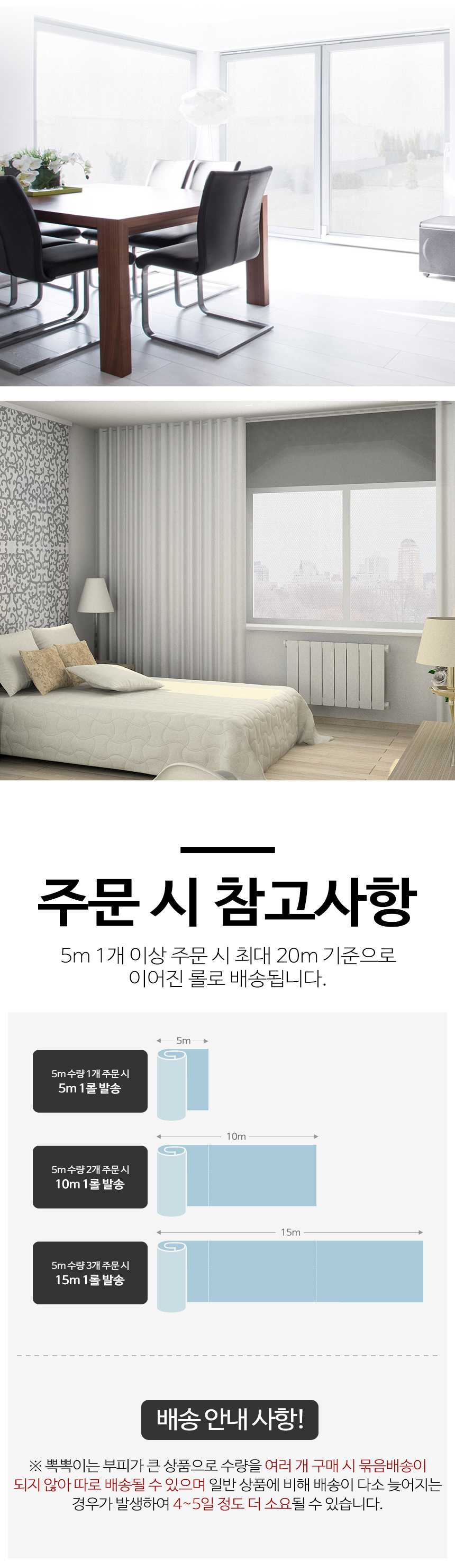 효성 단열뽁뽁이 길이20m(무지) - 더홈, 12,900원, 겨울용품, 에어캡/문풍지