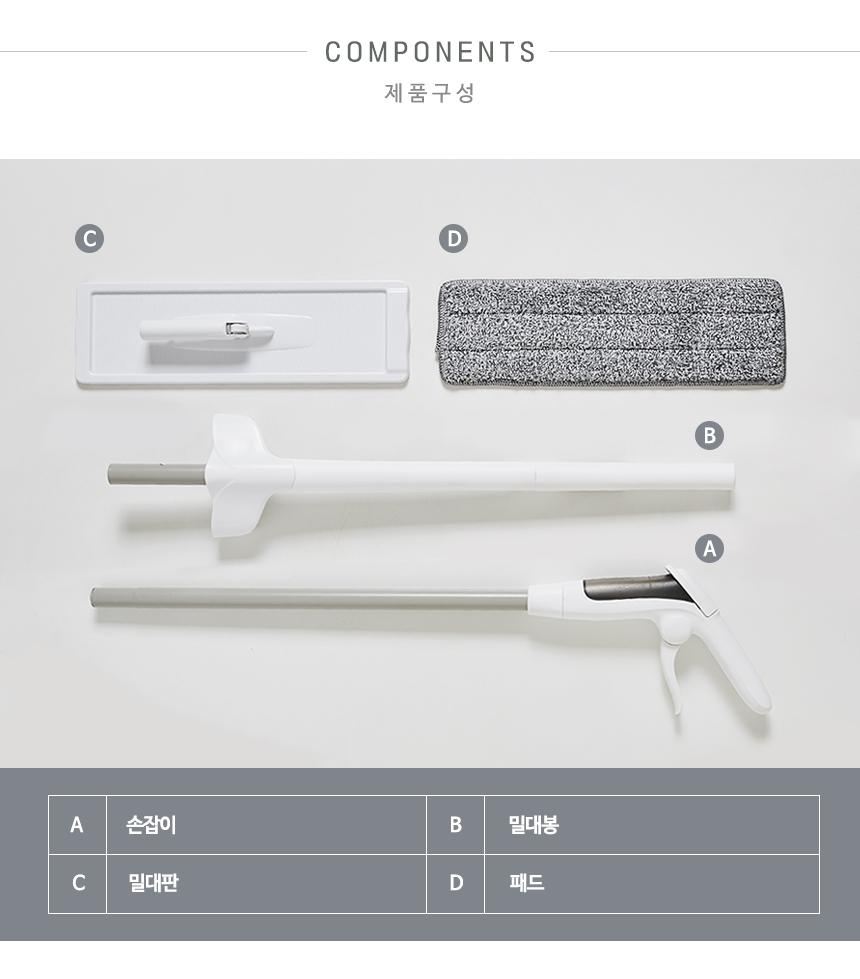 모노클린 스프레이 밀대걸레 청소기+패드2장 - 더홈, 25,900원, 청소도구, 회전밀대