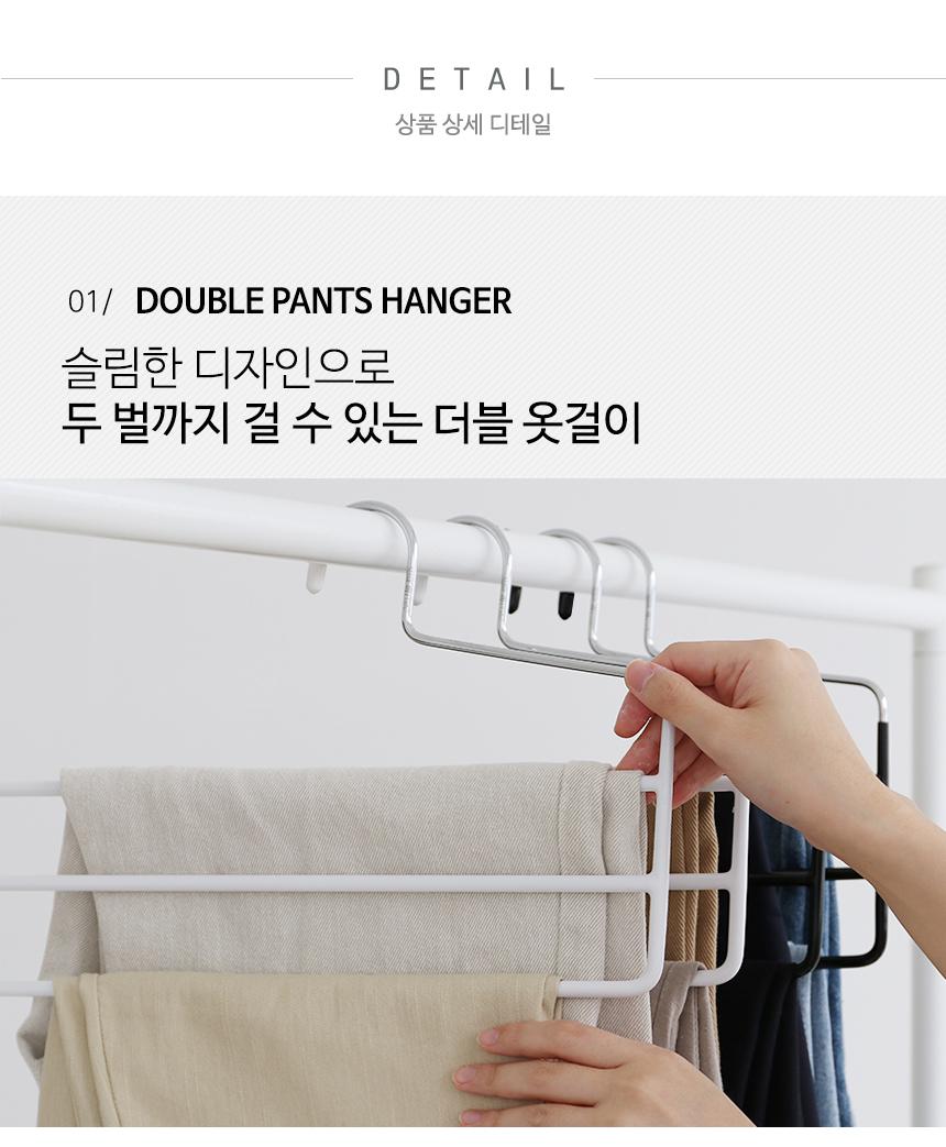 논슬립 코팅 3단 바지걸이 2p - 더홈, 6,901원, 행거/드레스룸/옷걸이, 옷걸이/원목
