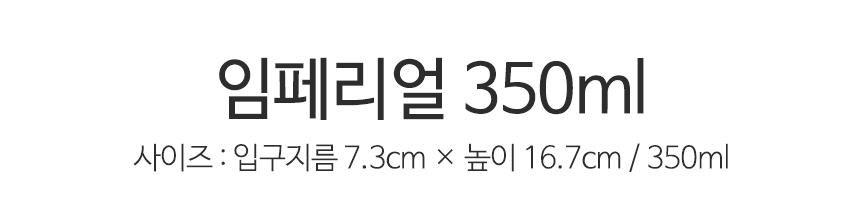 임페리얼 아이스커피잔 350ml 2p - 더홈, 7,500원, 유리컵/술잔, 유리컵